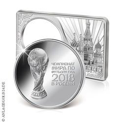 2 Oz Silberbarren Mit 1 Oz Silbermünze 2018 Fifa World Cup Russia