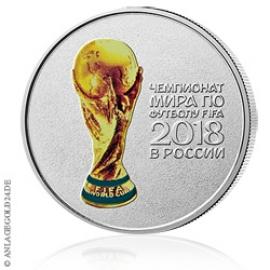25 Rubel Russland 2018 FIFA Fußball WM Pokal coloriert